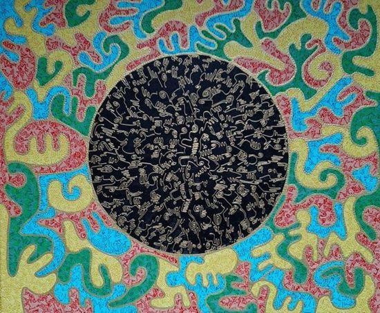Afbeelding van Zwarte aarde